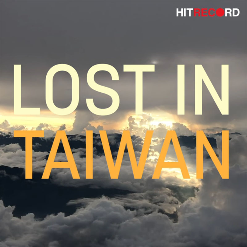 lostintaiwan