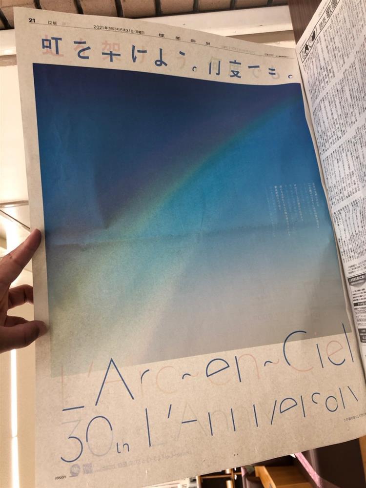 彩虹樂團與讀賣新聞的創意廣告06