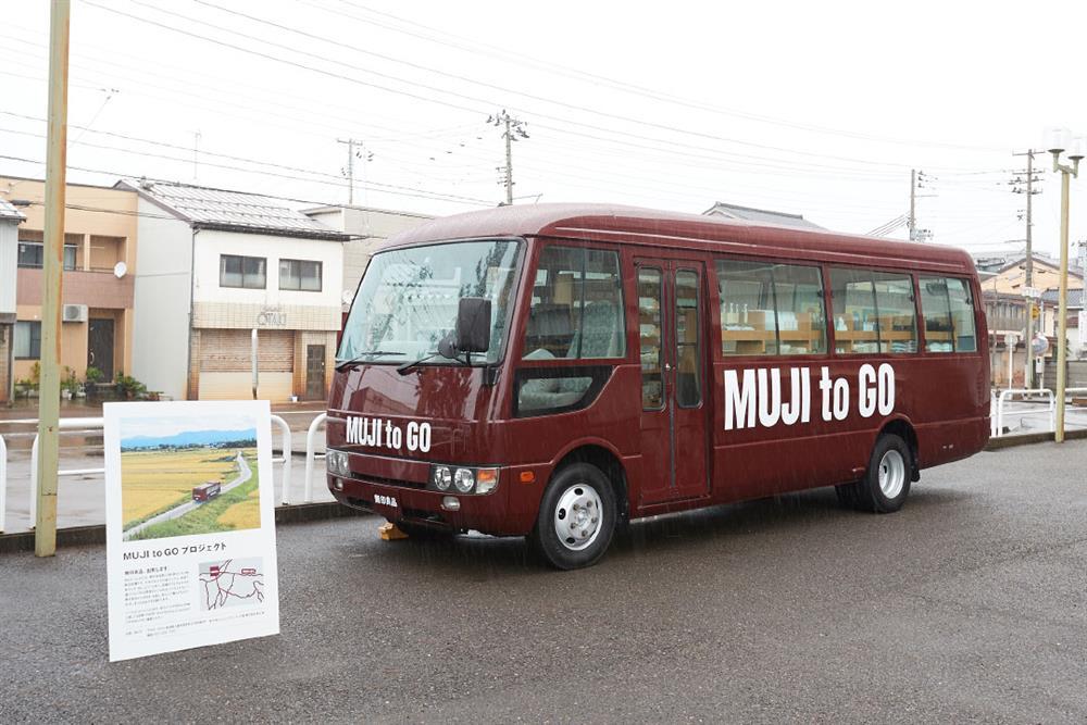 MUJI直江津店