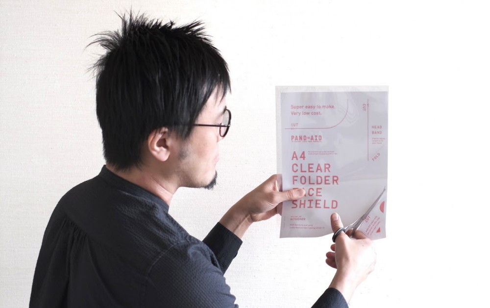PANDAID面罩_「DIY防護面罩」30秒完成!日本設計師公開自製面罩設計