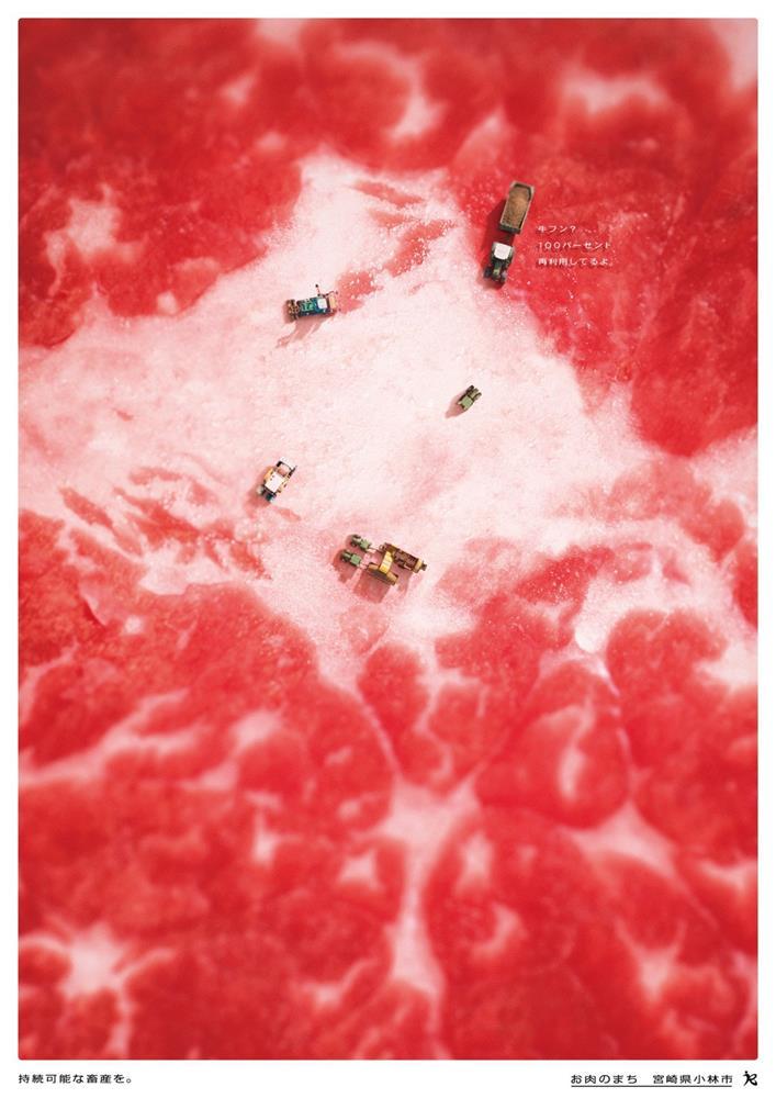 日本小林市推免費黑毛和牛圖庫「Oniku Images 」成另類城市行銷!光看就讓人流口水!_08