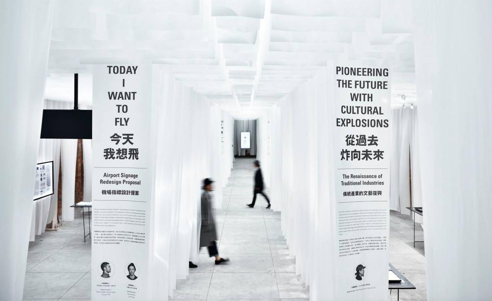 空間設計類 格式設計「2017臺灣文博會 我們在文化裡爆炸」