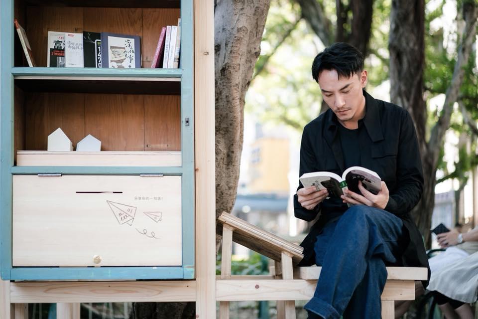台北永康公園「閱讀舊時光」