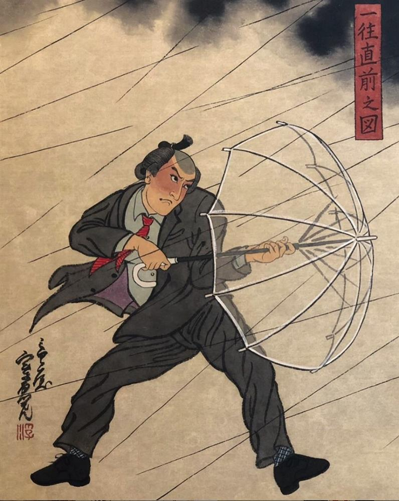 ying_mu_kuai_zhao_2020-01-23_xia_wu_4.49.04